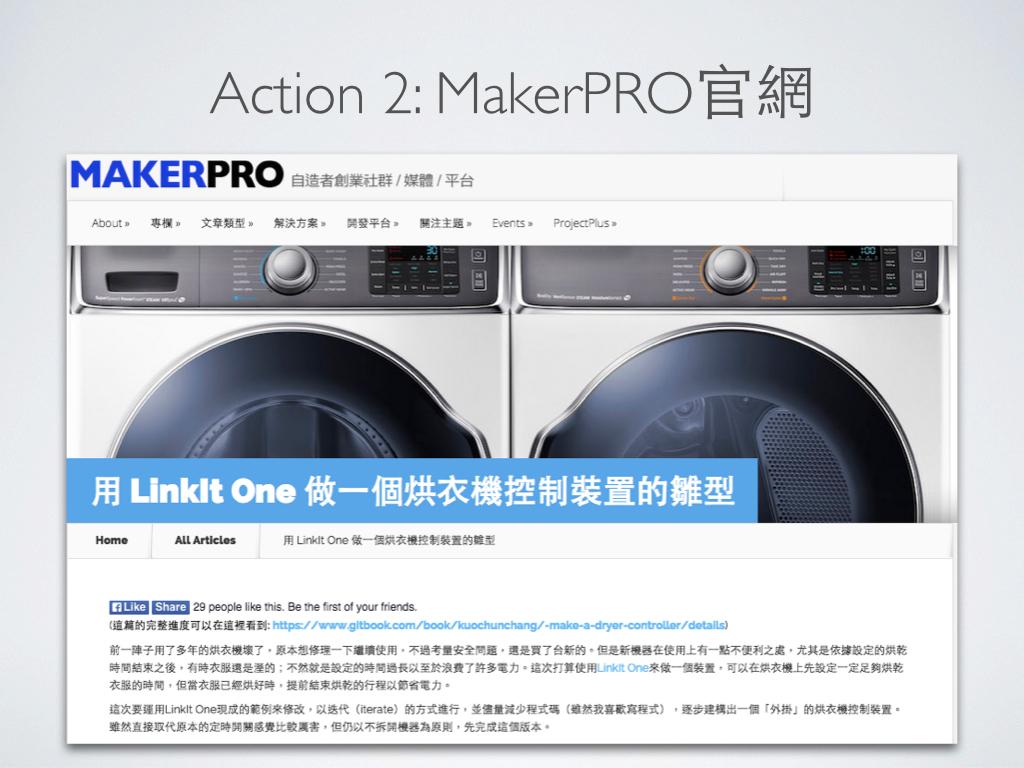 MakerPRO Mediakit 20150827.008