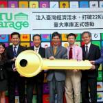 與柯市長一席話:推動台北市成為新創城市指標