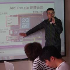 0425「用Arduino Yún自造智慧家電」工作坊活動報導