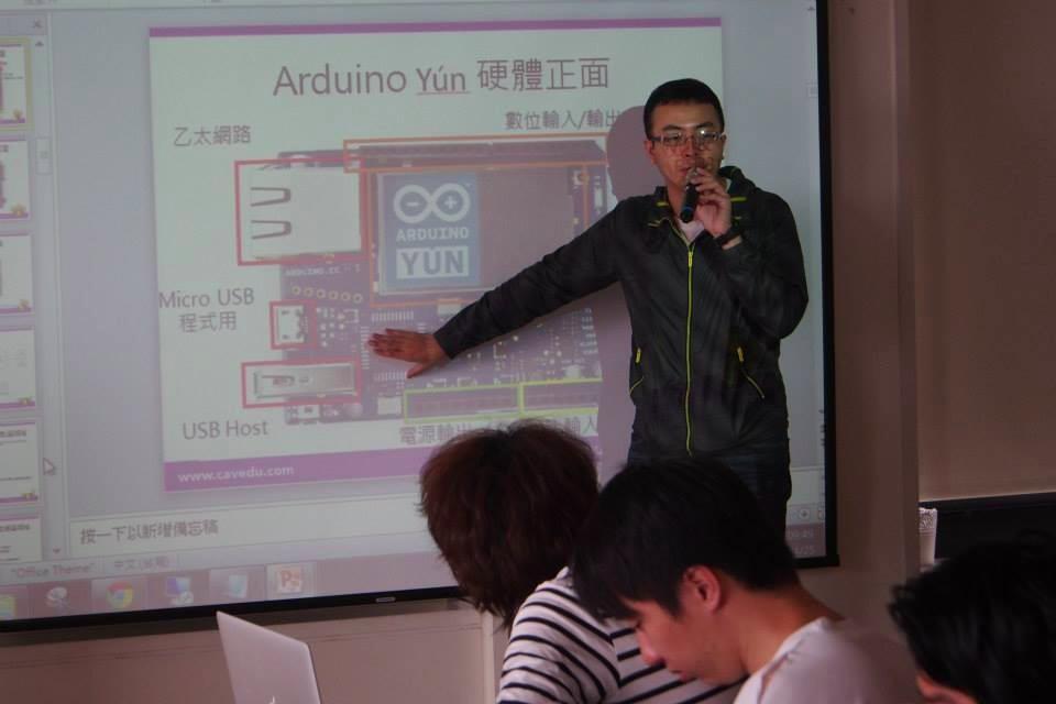 徐豐智老師介紹Arduino Yún