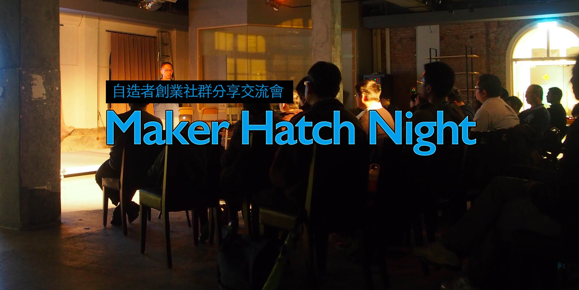 maker hatch night