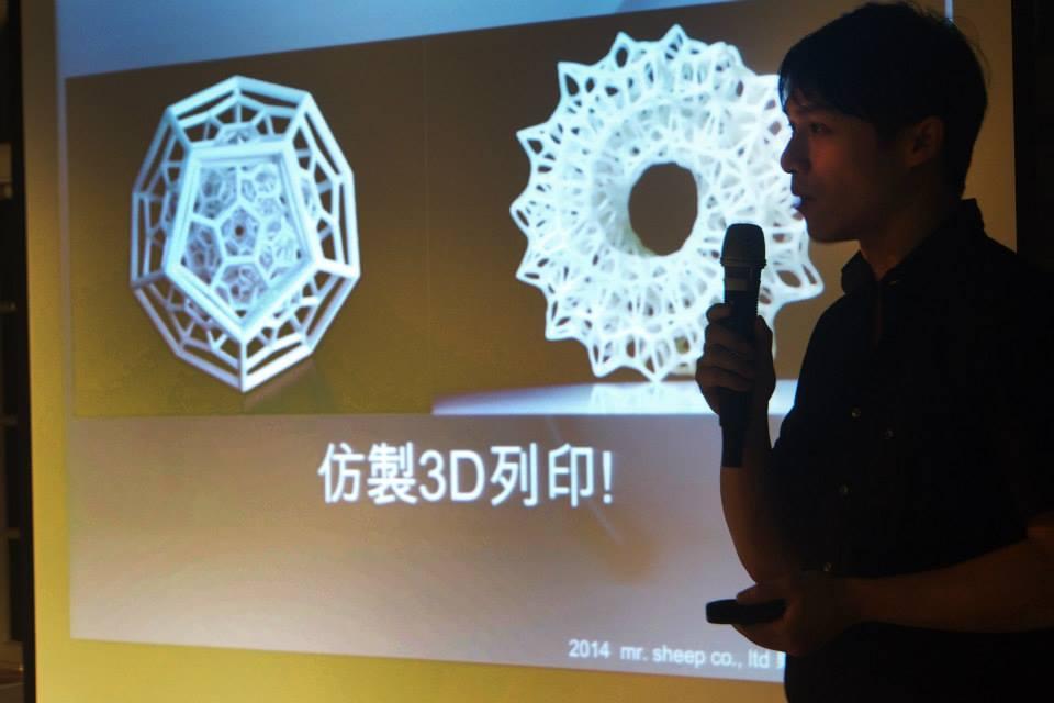 楊奕德既要展現作品的設計風格,也重視可製造性。