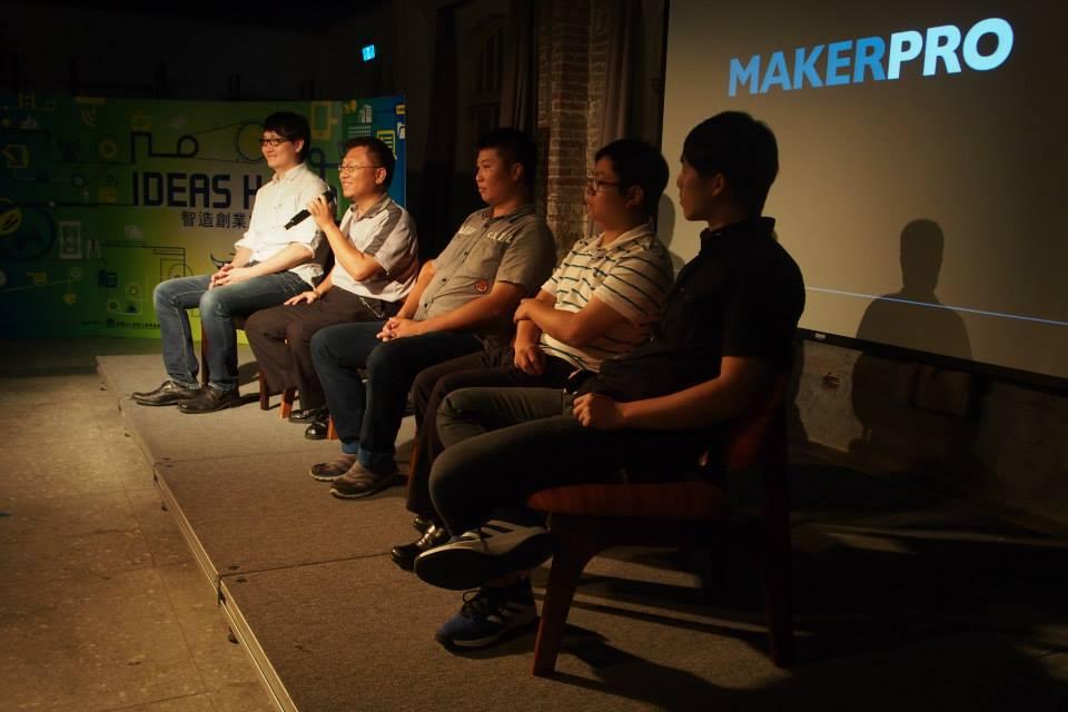 6月華山Maker Demo Night