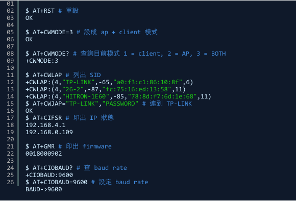 螢幕截圖 2015-08-10 22.44.13