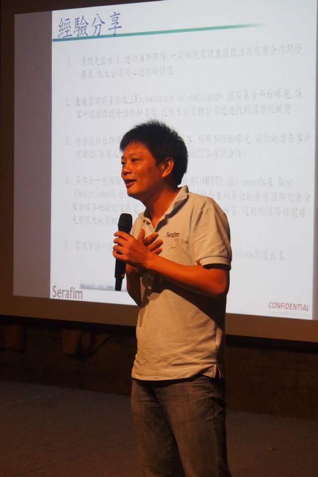 陳國仁表示,ODiN想做的不只是台灣,而是全世界的消費者。