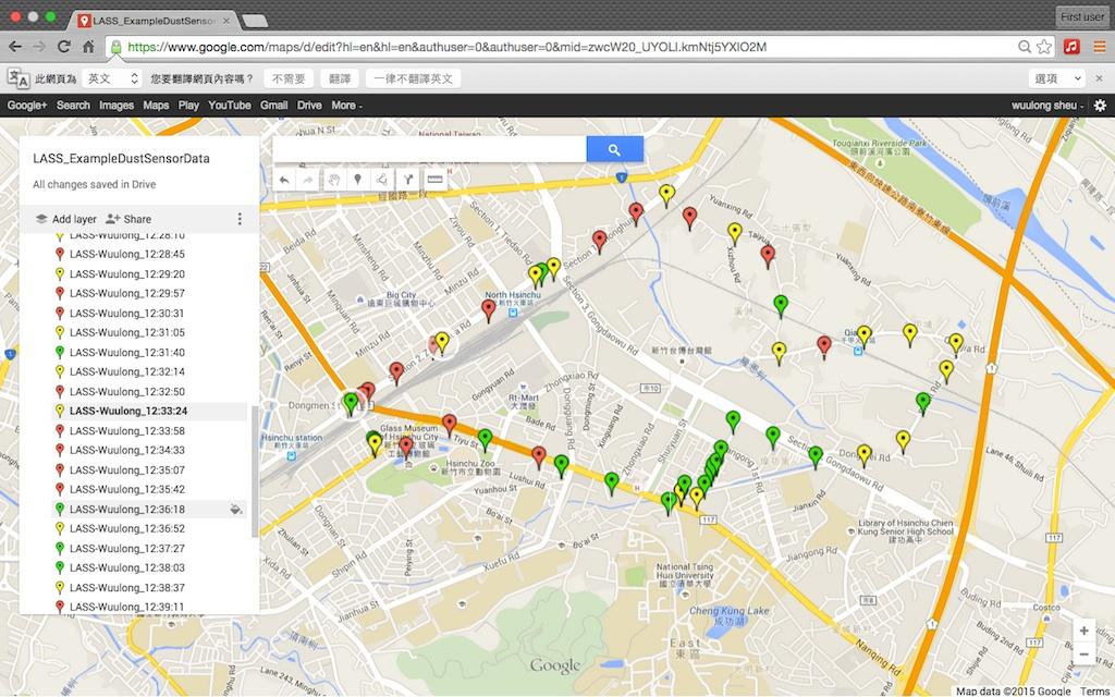 LASS已開始進行街道實測