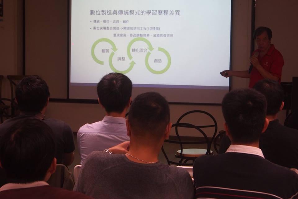 蘇恆誠老師解釋數位製造和傳統模式的差異。