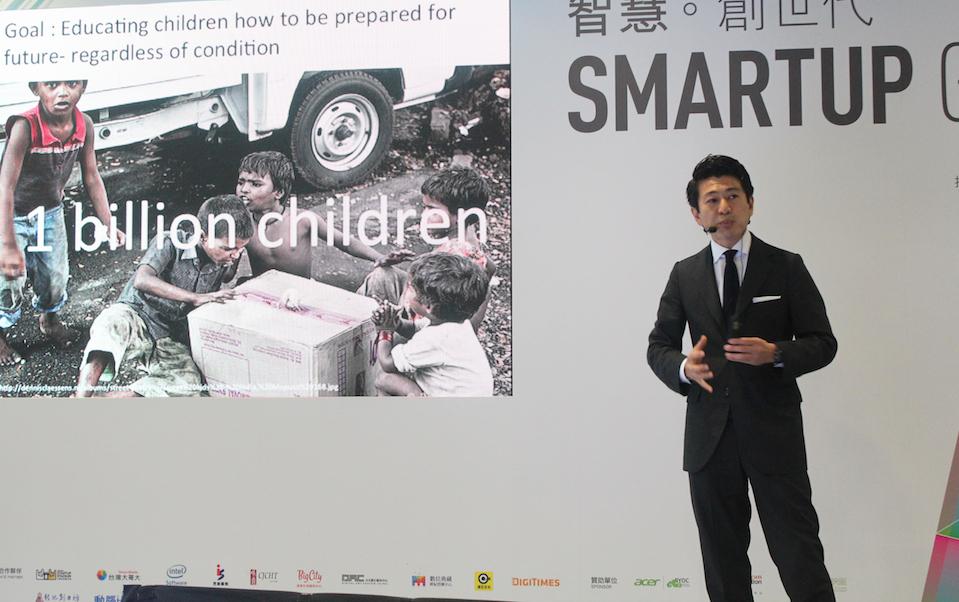 紙機器人研究室負責人西山浩平