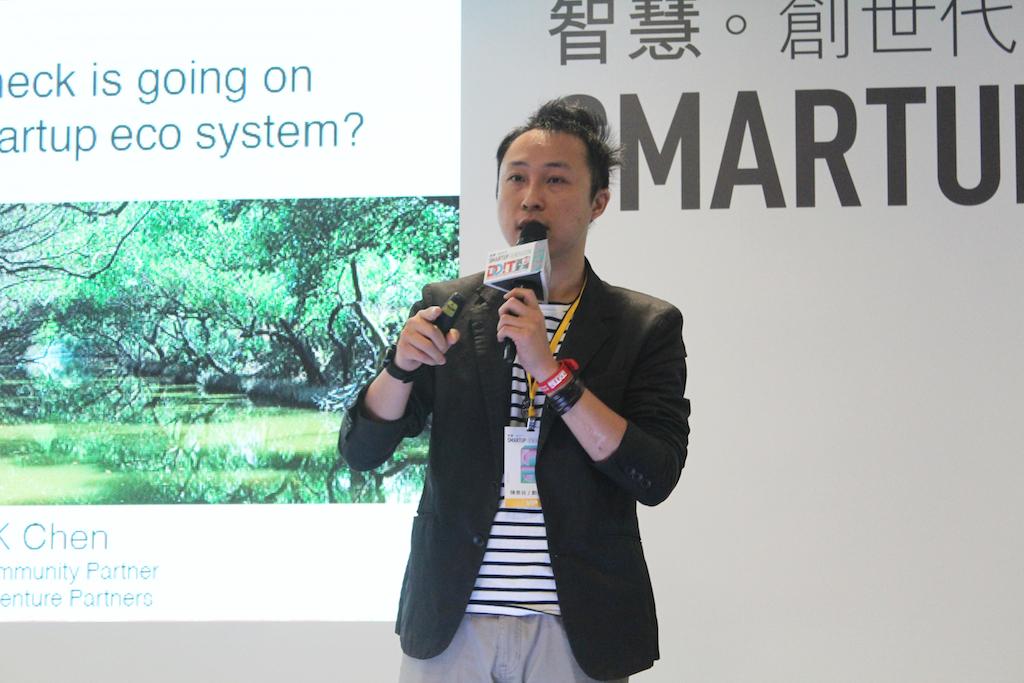 Quest Venture Partners亞洲區代表陳泰谷