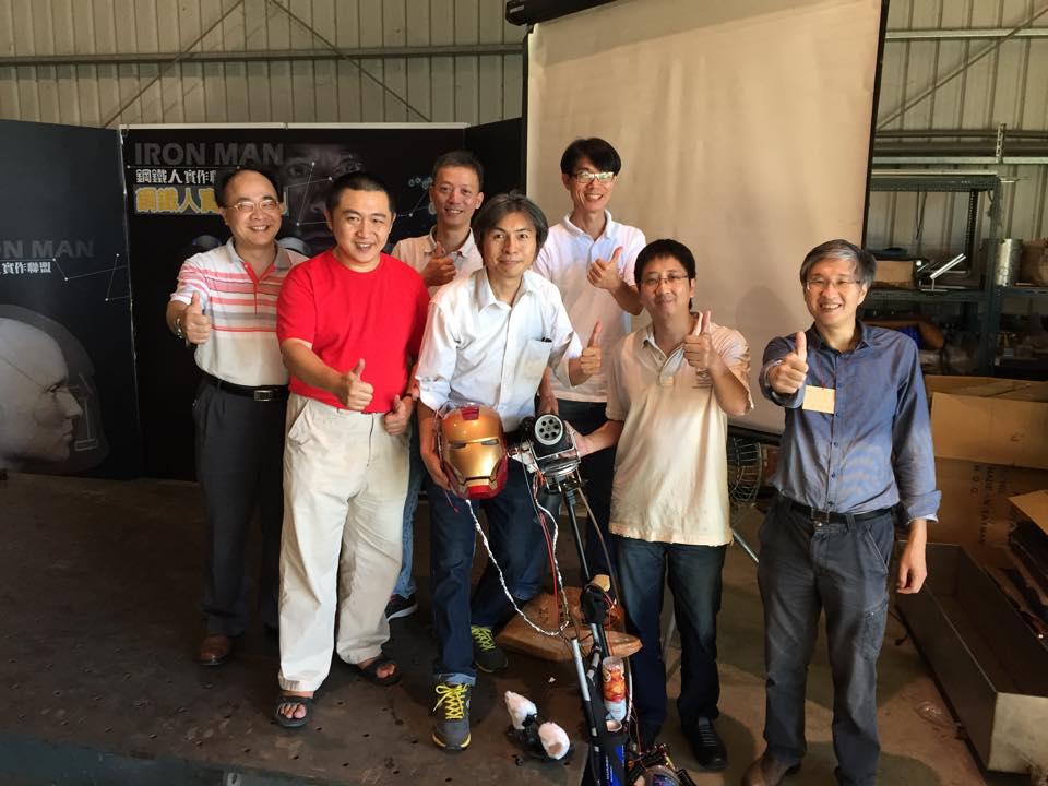 鋼鐵人實作聯盟是台灣Maker圈最認真的團隊之一(圖為該聯盟實作工廠成立大會)