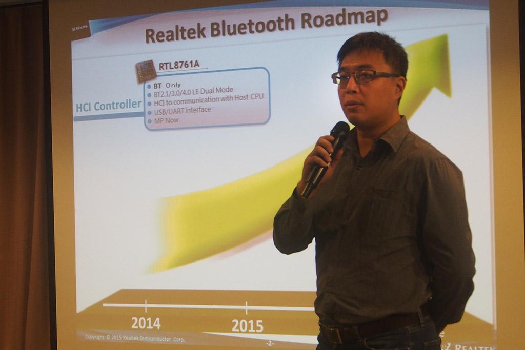 Realtek繼Ameba Wi-Fi方案後,再推BEE藍芽方案。