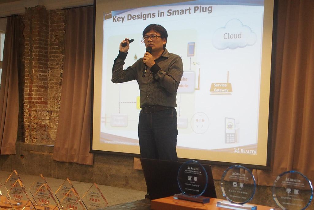 Ameba適合智慧家電應用開發。