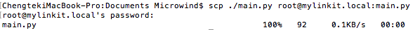 步驟1 - 先將專案主程式傳送到7688目錄中