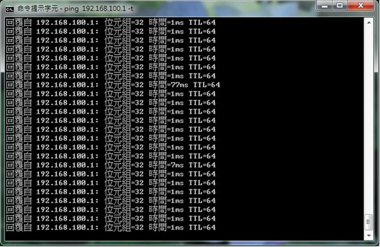 Figure 17. LinkIt Smart 7688 升級韌體時連續 ping