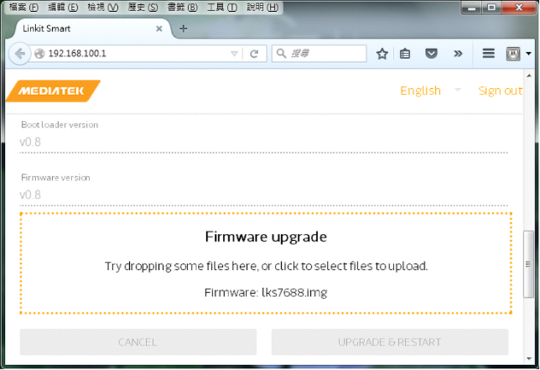 Figure 18. LinkIt Smart 7688 升級韌體時網頁情形
