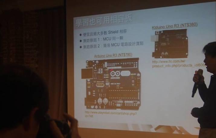 目前市面上有不少廠商的Arduino相容開發板可用。