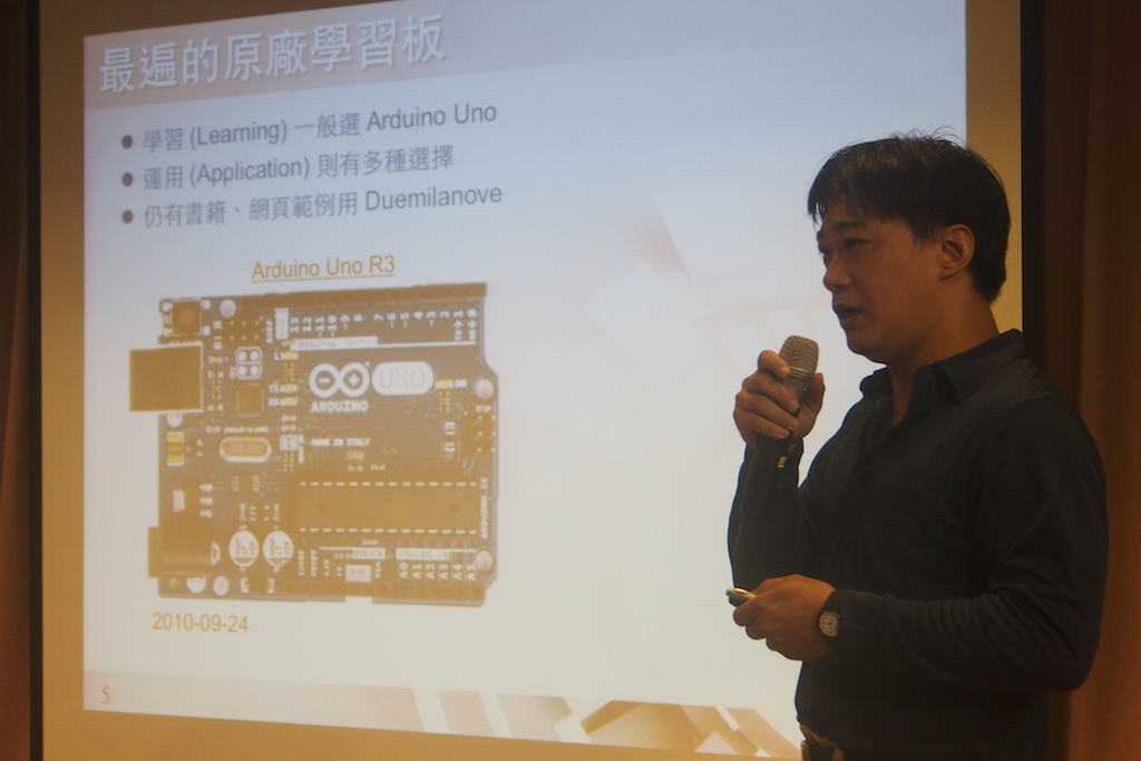 Maker最普遍運用的Arduino開發板無疑是UNO了。