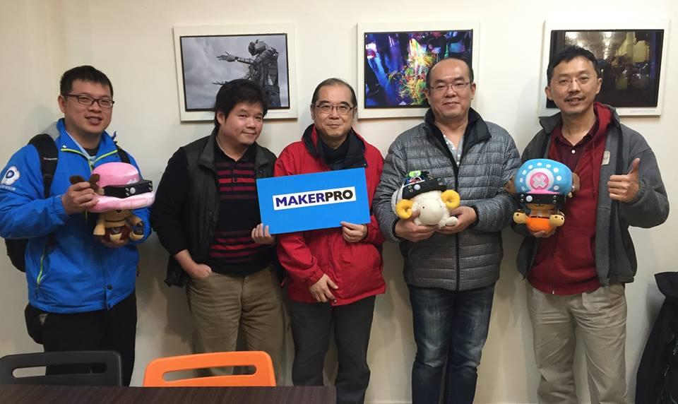李大維到訪MakerPRO古亭基地(2016.1.19)