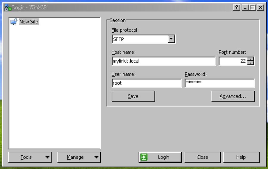 用SCP這套軟體來傳輸