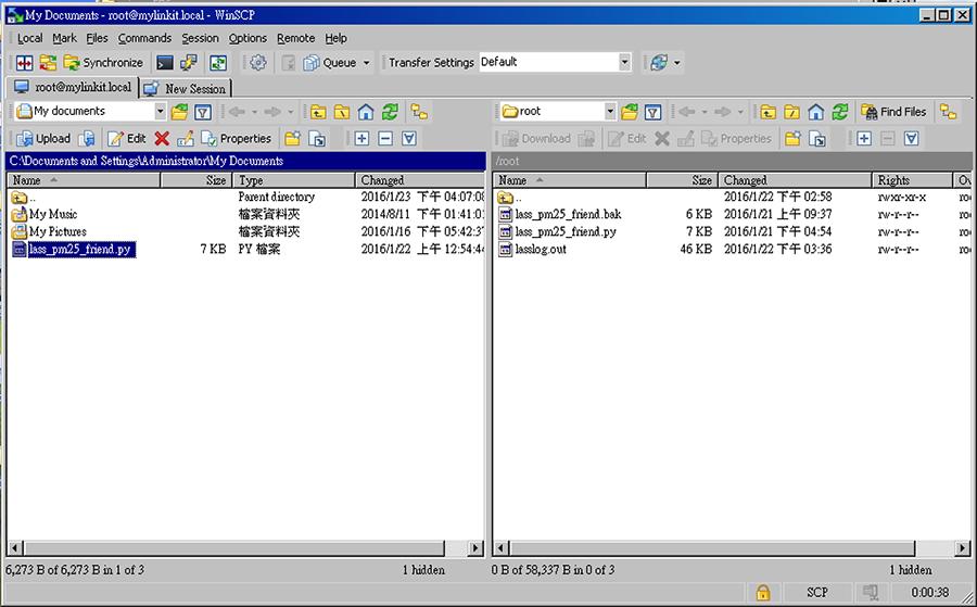 用SCP這套軟體來傳輸-2