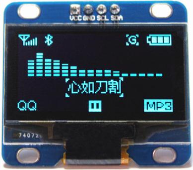 SSD1306相容的128x64 I2C OLED模組