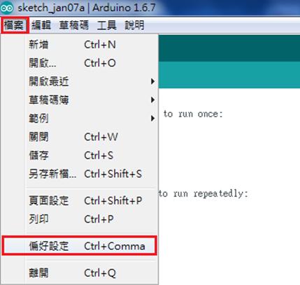 IDE_set_1