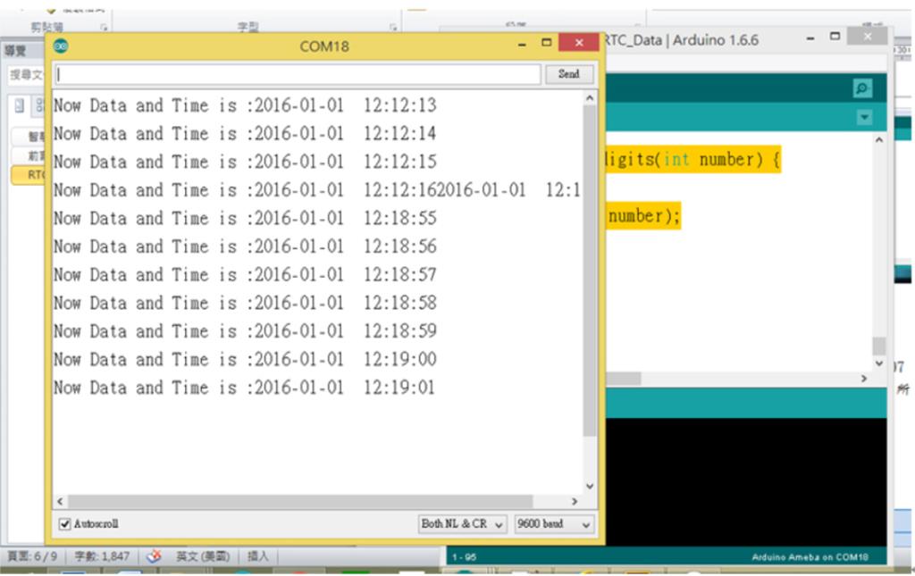RTC DS1307 時鐘模組測試程式一執行畫面