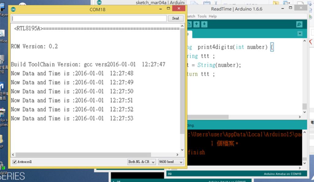 RTC DS1307 時鐘模組測試程式二執行畫面