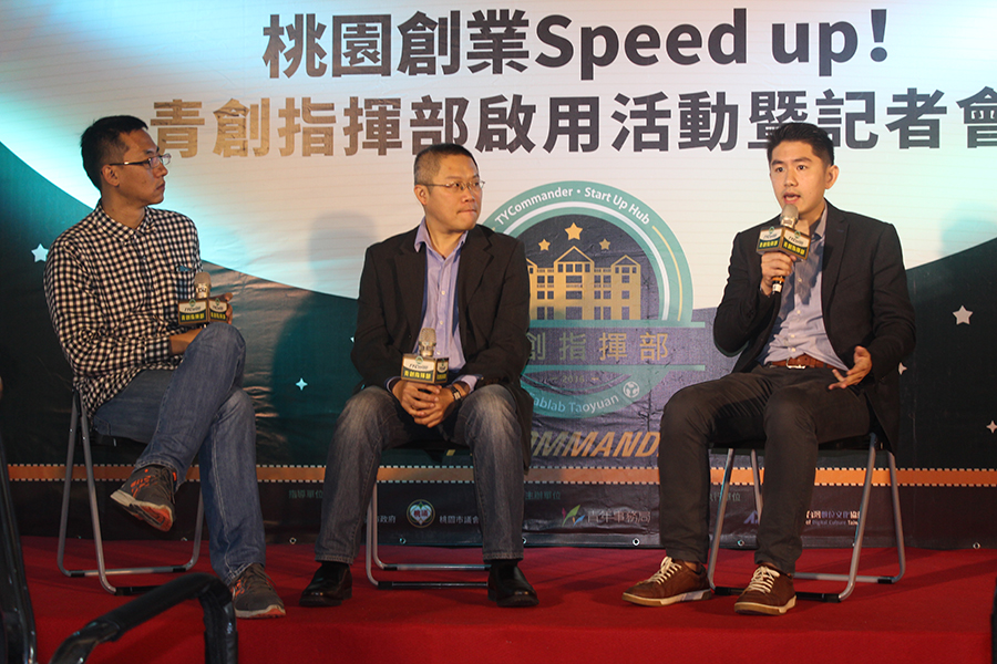 鄭國威、GMobi 執行長吳柏儀與 500 Startups 投資副理張劭謙進行創業家座談