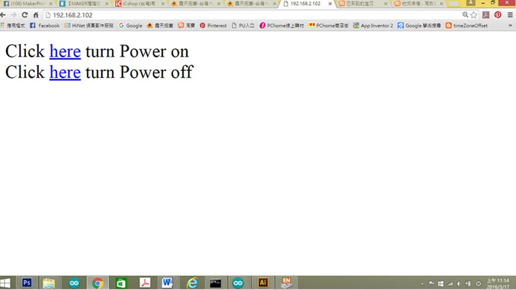 (2)透過網頁控制繼電器模組測試程式結果畫面-網頁畫面