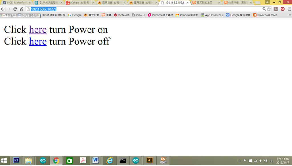 (4)透過網頁控制繼電器模組測試程式結果畫面-關閉繼電器