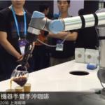用機器手臂手沖咖啡
