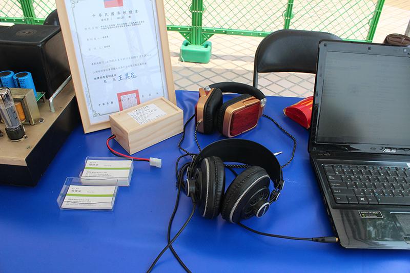 耳機音效改善裝置,盼提升使用耳機聽電腦播放音樂的品質