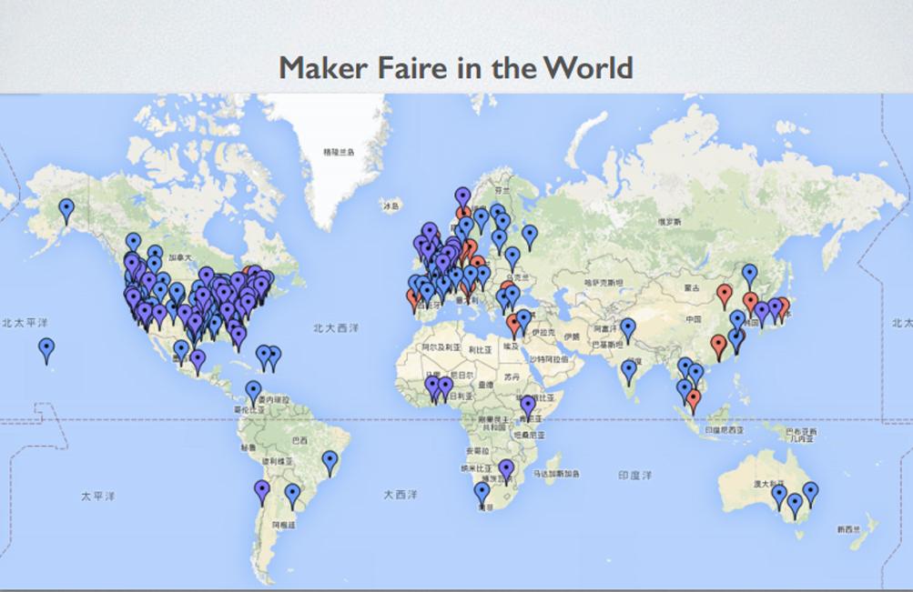 世界各地都開始籌辦Maker Faire