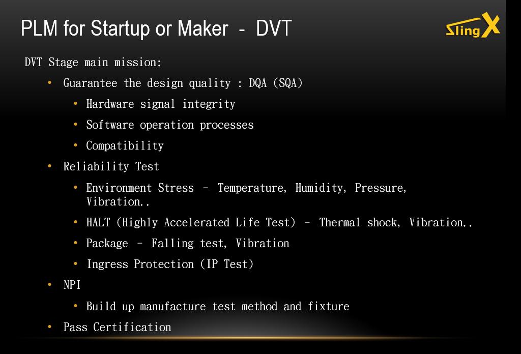 DVT深入理解