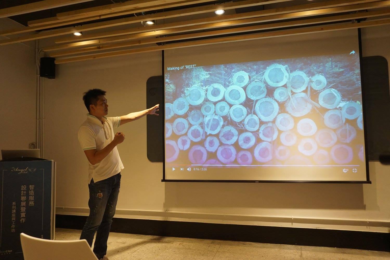 康仕旻說明日本木業導入自動化技術的優勢為何。