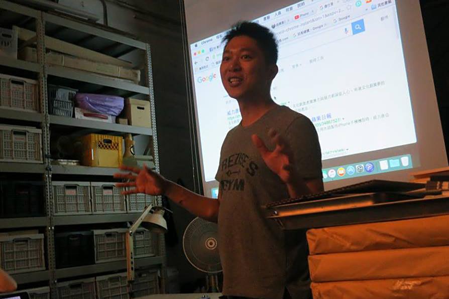 康仕旻分享投入數位木作的歷程。(攝影:林彥維)