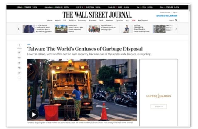 台灣被華爾街日報譽為「廢棄物處理天才」