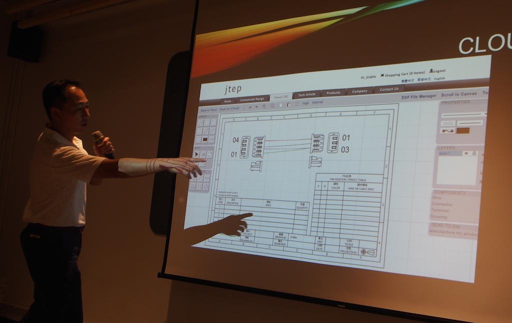 陳泳睿介紹自己開發的JTEP.net線束Cloud CAD