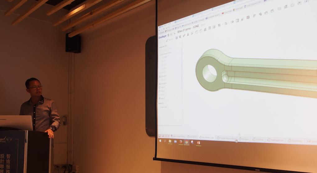 全雲端開發的CAD工具 - Onshape,適合跨域協同設計。
