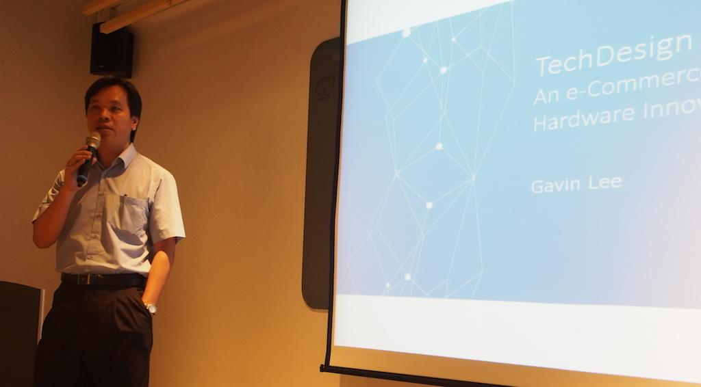 TechDesign創辦人Gavin Lee介紹TechDesign串連硬體新創與方案商的平台規劃