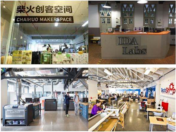 柴火创客空间(左上)、AUTODESK內部空間(左下)、IDA LABS(右上)、TechShop內部空間(右下)