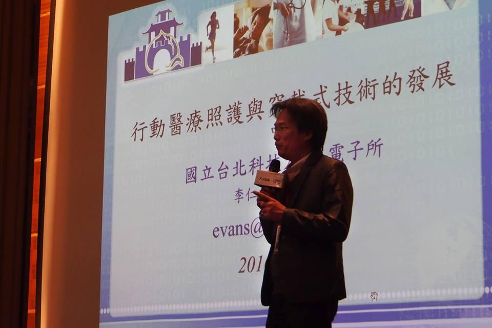台北科技大學李仁貴教授