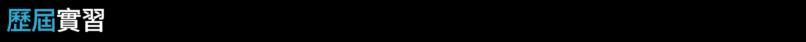 ibar04