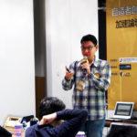 【創業指南】新創團隊的虛實通路佈局策略