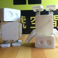 【選購指南】選購人形機器人前要思考什麼?