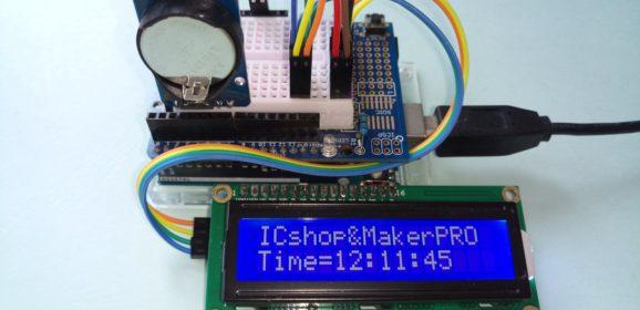 【自造學堂】如何用Arduino x RTC完成LCD時間顯示?