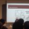 【共創社群之夜#4】分享專案:OLED廣播系統 x 智慧空調 x PM 2.5觀測器