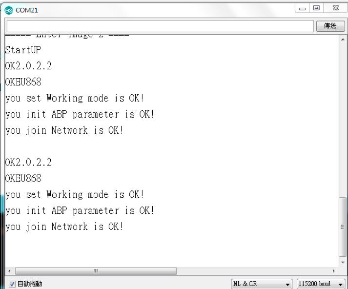 柯大創客屋情報網: 建立自己的LoRa網路— RAK811及RAK831實作評測
