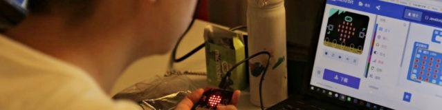 暖男教你用Micro:Bit快樂寫程式